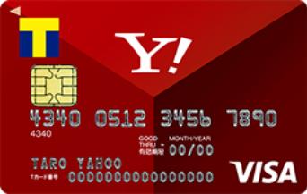 Yahoo! JAPANカード(VISA赤)