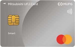 三菱UFJカード スマート